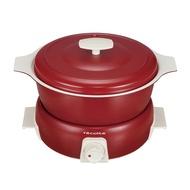 recolte Tanto調理鍋1.9L/ 經典紅 (附章魚燒烤盤)