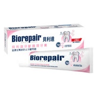 BioRepair 貝利達牙齦護理牙膏75ml