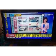 大台北 永和 二手電視 BENQ E42-5500 42吋 LED 薄型電視 黑湛屏 120HZ 高畫質