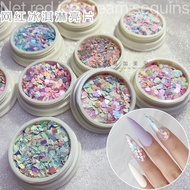 Ice Cream Nail Art Sequins Sticker Decoration Glitter Colorful Wafer