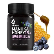 NEW ZEALAND MANUKA HONEY / UMF 15+ / Healthy Tea / 500g / Manuka / Honey / Blueberry Tea