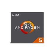 🌸現貨 免運費 多款🌸三年保固 AMD R5 3500X 3600 2600X Ryzen 5 R7 2700