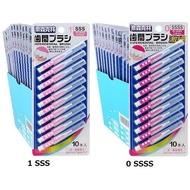 代購好市多線上⿹奈森克林I型牙間刷10支×12入/盒