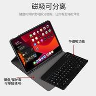 鍵盤保護套 2019新款iPad藍芽鍵盤保護套Air3蘋果10.2英寸2018帶筆槽Pro11平板10.5軟殼Air2外接mini5超薄4無線6帶鍵盤『MY1150』
