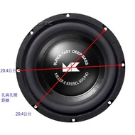 美國 MK SOUND 8吋 重低音單體 超重低音喇叭 喇叭單體 強化紙盆振膜 低沉渾厚 數量不多賣完為止 有現貨