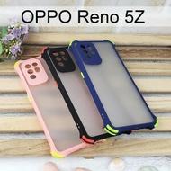 【Dapad】衝鋒四角防摔殼 OPPO Reno 5Z (6.43吋)