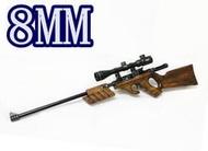 2館 UD801 8mm 狙擊槍 CO2直壓槍 狙擊版(BB槍BB彈步槍模型槍卡賓槍SP 100 UD 100