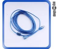 5米 USB 2.0 高速 延長線 公 轉 母 USB 加長線(80-0835)