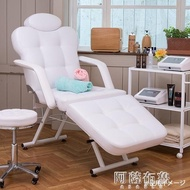 美容床 高級多段可折疊 床 美容床 美容沙發按摩椅家用多功能 28409