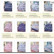 【玫瑰物語】正版奧地利蘭精TENCEL專櫃100%天絲5x6.2標準雙人4件式床包組鋪棉兩用被寢具組嫁妝結婚要用