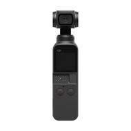 【DJI】OSMO POCKET 手持雲台相機(飛隼公司貨)