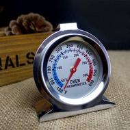 不銹鋼烤箱溫度計~NO135烤箱溫度計 不銹鋼溫度計 指針式溫度計 座式烤箱溫度計 烘焙溫度計《八八八e網購