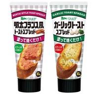 (日本代購採預購)(12/6到貨)日本中島董 吐司抹醬 明太子醬/香蒜味