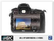 【分期0利率,免運費】STC 鋼化光學 螢幕保護玻璃 保護貼 適 Nikon D5600