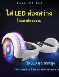 Mini Segway 6  มินิเซกเวย์,ฮาฟเวอร์บอร์,สมาร์ท บาลานซ์ วิลล์, สกู๊ตเตอร์ไฟฟ้า, รถยืนไฟฟ้า 2 ล้อ มีไฟ LED และลำโพงบลูทูธสำหรับฟังเพลง Hoverboard, Smart Balance Wheel, Electric Scooter