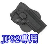 武SHOW JP92 M9 操作槍 快拔 手槍 槍套