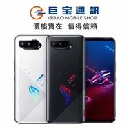 ASUS ROG Phone 5s ZS676KS 256/512G ROG5S S888+  新機 電競手機 ROG5