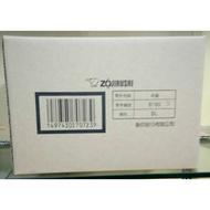 ZOJIRUSHI B-160 象印 NS-MVF18(MXV18)黑金剛內鍋 不適用於7天鑑賞期