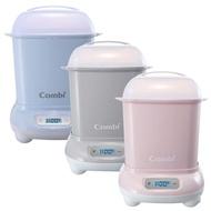 Combi康貝 - PRO 360 高效消毒烘乾鍋(消毒鍋)