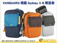 VANGUARD 精嘉 Sydney II 8 輕盈者 數位相機包 類單眼 適 RX100M6 GR2 G7X RX100 M2 M3 X30 高CP值