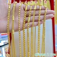 ❈♈┅ซื้อ 1 แถม 2 !! สร้อยคอ บาท แถมฟรี 1.ตลับใส่ทอง + 2.ตะขอสำรอง ทองโคลนนิ่งเหมือนแท้ ทองชุบ ทองปลอม ทองไมครอน มาตรฐาน