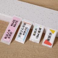 精臣 D11 D61  藍牙標籤機 舊的紙軸 紙卷