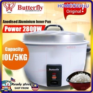 BUTTERFLY Electric Commercial Rice Cooker 10L/5KG