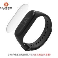 【愛瘋潮】99免運 mijobs 小米手環 3 (4) 超清貼膜(兩片裝) 小米手環保護貼