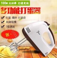現貨110V臺灣用電打蛋器電動攪拌機自動打蛋機手持攪拌器贈攪拌棒