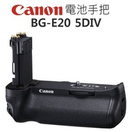 【中壢NOVA-水世界】Canon EOS 5DIV 5D4 BG-E20 BGE20 原廠電池手把 垂直手把 平輸