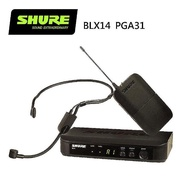 【SHURE】BLX14 / PGA31 頭戴式無線麥克風系統(原廠公司貨)