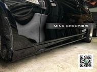 【MING GROUP國際】寶馬BMW F10 MS款側裙