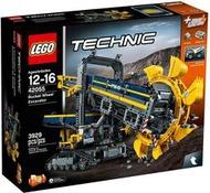 【 BIT 】LEGO 樂高 42055 Technic 科技系列 Excavator 斗輪挖掘機