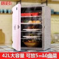 暖君家用飯菜保溫櫃不用電大容量廚房食品保熱小型商用飯菜保溫箱  名購居家