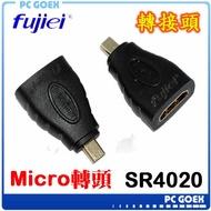☆pcgoex 軒揚☆ 力祥 Fujiei Micro HDMI公 HDMI母 轉接頭  SR4020