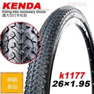 📣質優品kenda建大輪胎24 27.5 26寸*1.95自行車山地車外胎防滑單車輪胎