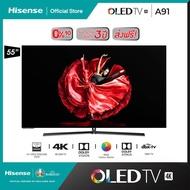 Hisense  OLED TV  ขนาด 55 นิ้ว รุ่น 55A91 โมเดล 2019