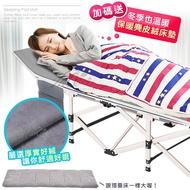 免組裝 折疊床 摺疊床 看護床 單人床 收納躺椅 涼椅 休閒床 午睡床 沙灘床