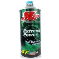 MIP 日本 4T Extreme Power 四衝程引擎全合成機油 SM