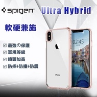 Spigen iPhone X/XS Max XR Ultra Hybrid 軟邊硬背板軟硬雙種保護 透明手機殼 保護殼