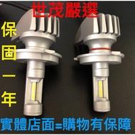 世茂嚴選 LUXGEN M7 U7 U6 GT TURBOS5 S3 V7 U5大燈 霧燈 車燈  LED 方寸型