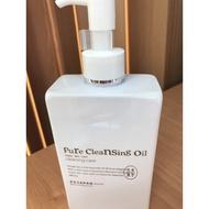 現貨!!日本代購 日本正品原裝  光伸 Blanche Blanche Pure Cleansing Oil 橄欖卸妝油
