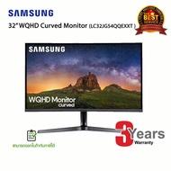 Samsung 32 inch WQHD Gaming Curved Monitor (LC32JG54QQEXXT) -อุปกรณ์คอมพิวเตอร์ อุปกรณ์สำนักงาน ราคาถูก