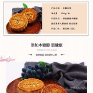 Sugar Black Sesame Old-Fashioned Pastry Traditional Northeast Five-nuts Mooncake Moon Cake Xylitol Snack-Free Traditiona