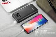 檢驗合格 26000mAh 大容量 行動電源 iPhone PD 快充 安卓 QC3.0 XS MAX HANG P2