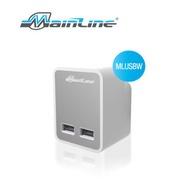 Mainline  軌道式可移動安全電源插座  USB充電插座/珍珠白