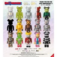 Ready Stock! Original Bearbrick Series 42 100% Be@rbrick Series 42 Blindbox Medicom Toy BearBrick collection