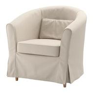 TULLSTA 扶手椅, lofallet 米色