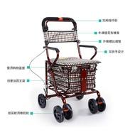 【限時免運】老年代步車折疊購物車座椅可坐四輪買菜助步可推小拉車老人手推車