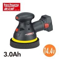 【Techway 鐵克威】14.4V鋰電可調速打蠟機/砂磨機 3.0Ah雙電組(台灣製造)